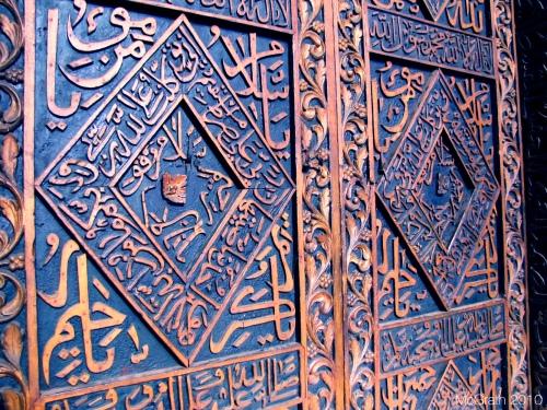 Palace Door, Zanzibar, 2010